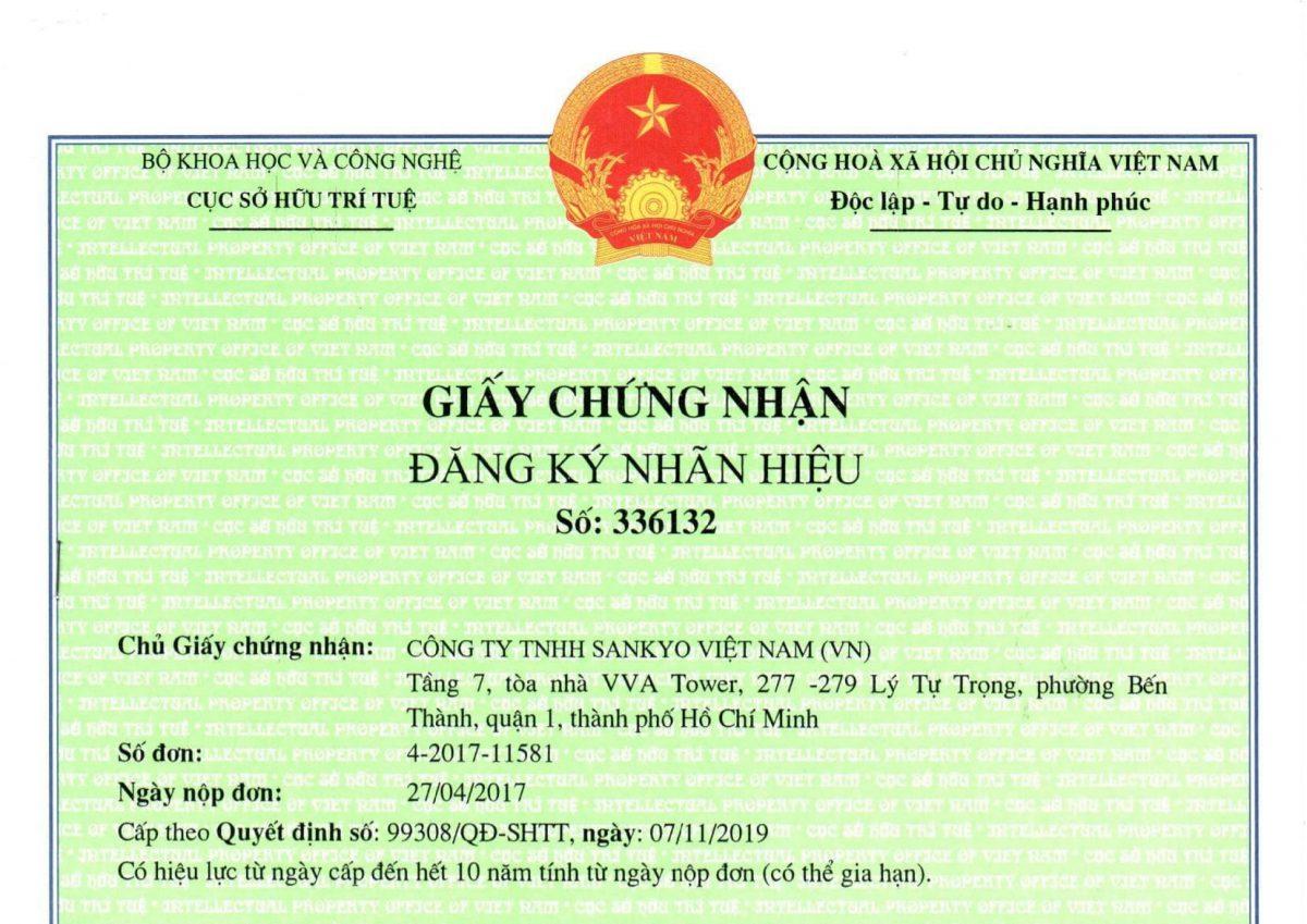 Mau-giay-chung-nhan-dang-ky-nhan-hieu