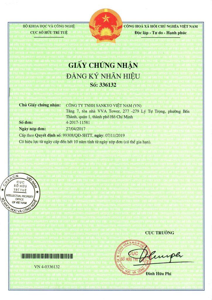 Giay-chung-nhan-dang-ky-nhan-hieu