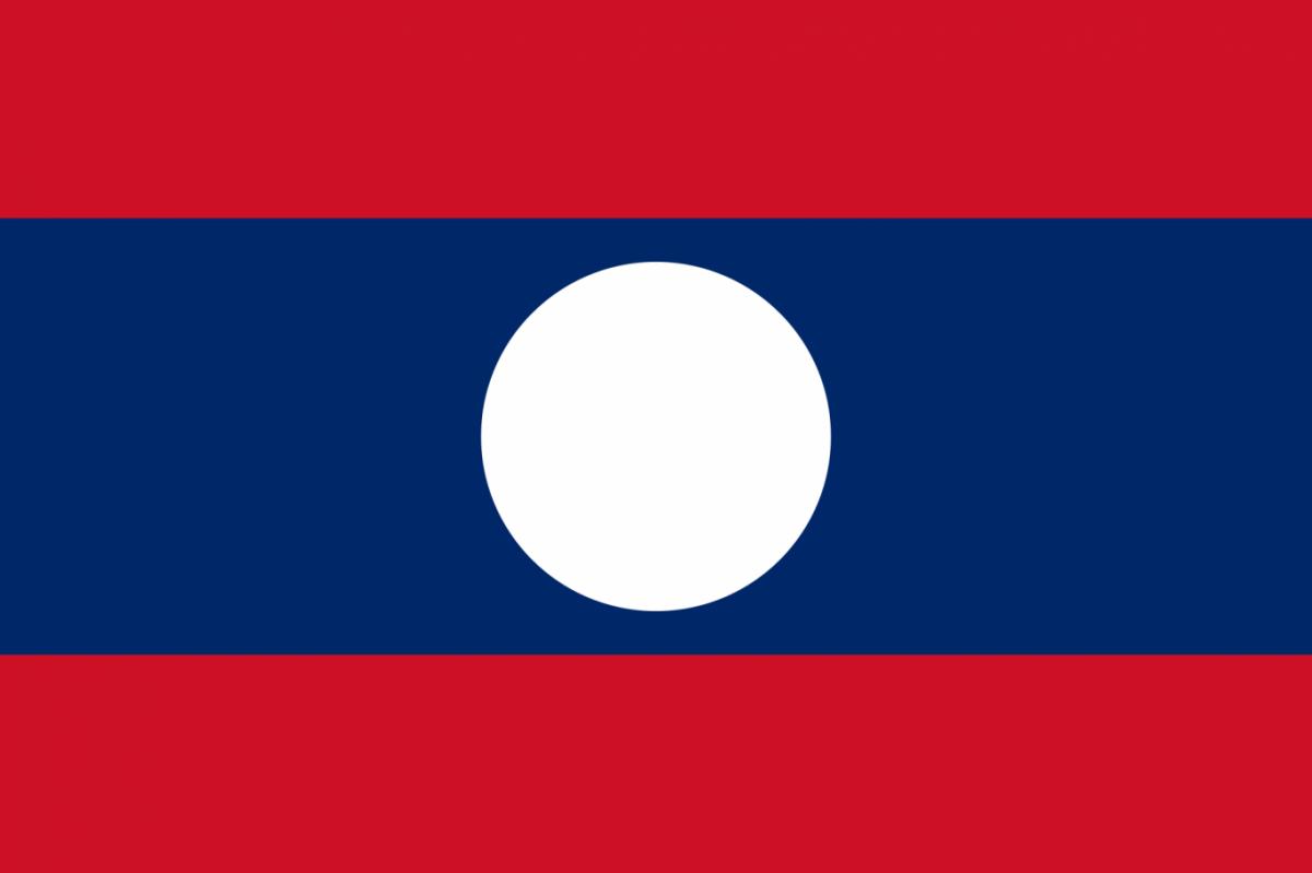 Intellectual Property Laos